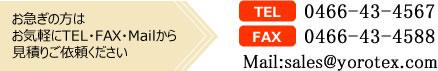 電子部品|半導体の短納期通販販売